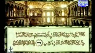 HD المصحف المرتل 04 للشيخ محمد أيوب حفظه الله