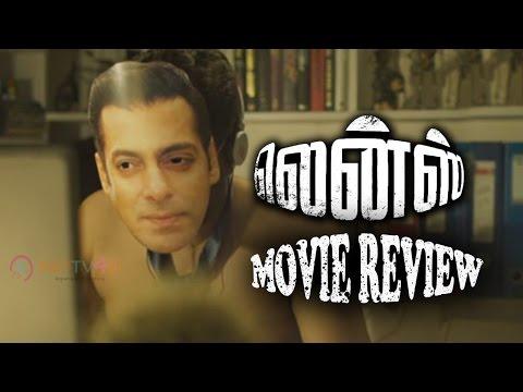 Lens Movie Review