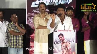 Aambala Movie Audio Launch Part 3