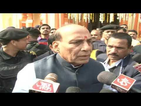 मध्य प्रदेश के ओरछा पहुंचे गृहमंत्री राजनाथ सिंह, दिया- देश की सुरक्षा पर चौकाने वाला बयान