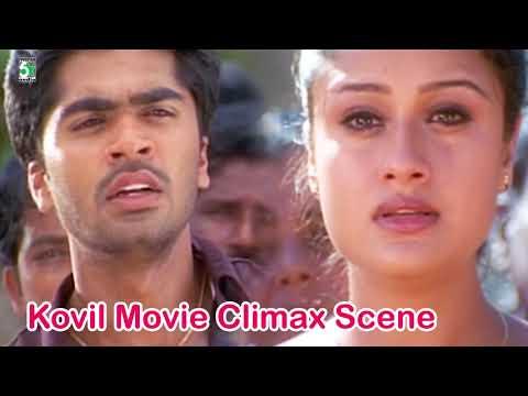 Video Kovil Super Hit Audio Climax Scene | Simbu | Sonia Agarwal download in MP3, 3GP, MP4, WEBM, AVI, FLV January 2017