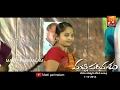 Matti Parimalam Album Launch   Telangana Folk Songs   Matla Thirupathi