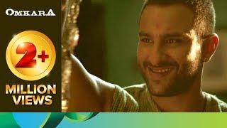 Konkona Sen Sharma gets cosy & intimate with Saif Ali Khan