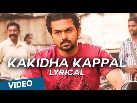 Kakidha Kappal Official Full Song - Madras