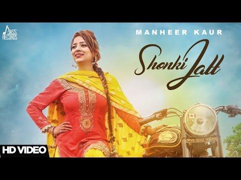 Shonki Jatt Songs mp3 download and Lyrics