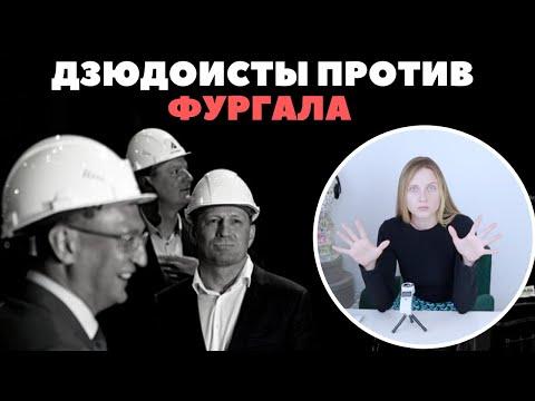 Новый Березовский