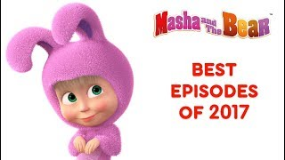 Video Masha And The Bear - Best episodes of 2017 🎬 MP3, 3GP, MP4, WEBM, AVI, FLV Juli 2018