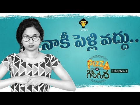 Pizza Vs Gongura - Naakee Pelli Vaddu || Chapter #1 || New Rom-Com Web Series 2018 || DJ Talkies