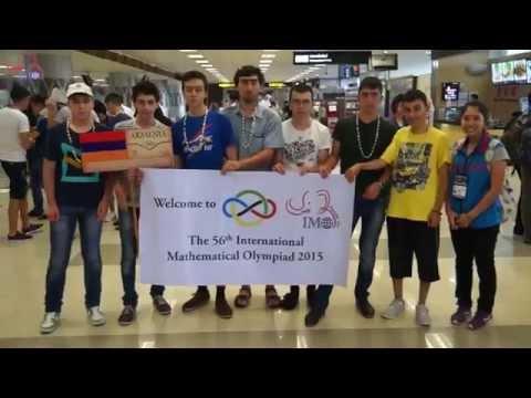 IMO2015 NEWS EP.01 ผู้เข้าแข่งขันคณิตศาสตร์โอลิมปิกระหว่างประเทศ ครั้งที่ 56 เดินทางมาร่วมงานคับคั่ง