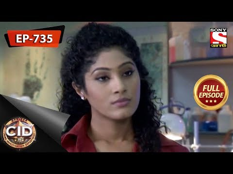 CID(Bengali) - Full Episode 735 - 17th February, 2019