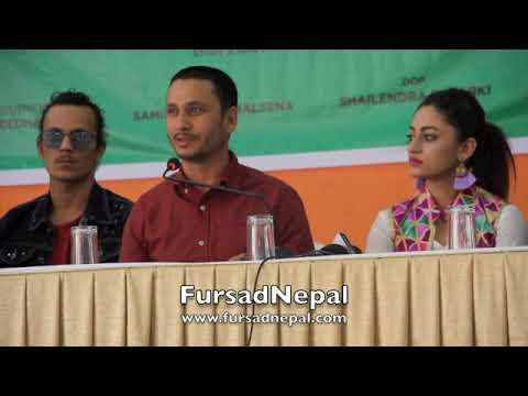 (खगेन्द्रलाई लिएर दीपेन्द्रको 'गोपी' || Gopi || Khagendra Lamichhane ||Surakshya Pant - Duration: 18 minutes.)