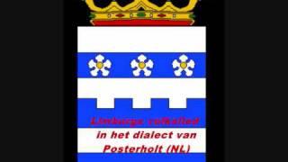 In 't bronsgroen eikehout nachtegaal dae zungt Euver 't groête koreveld Leeuwerik zie léédje brinkt Woe de herdershoren klinkt Langs beekskes door Limburg ...