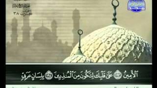 الختمة المجودة الحزب 38 عبد الباسط عبد الصمد