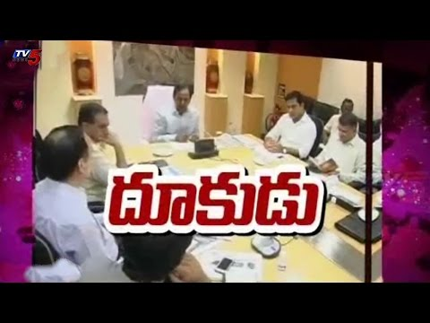 KCR Focus On Party And Governance After Dussehra | Telangana : TV5 News