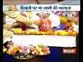 Brahmans perform Maha Lakshmi and Ganesh Puja on India TV | 19th October, 2017 - Video