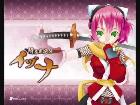 Izuna - Legend of the Unemployed Ninja OST: Snake Hole