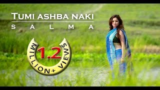 Tumi Ashba Naki  Ahmed Razeeb Feat. Salma  Suzena  Rana  Bangla New Song 2016