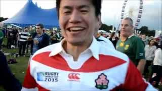 Richmond South Africa  City new picture : Japan beat South Africa @ Richmond Fan Zone | Rugby World Cup 2015