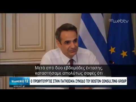 Κ. Μητσοτάκης: Εκκίνηση της τουριστικής περιόδου την 1η Ιουλίου | 15/05/2020 | ΕΡΤ