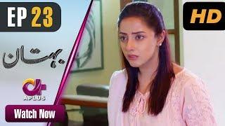 Video Pakistani Drama   Bohtan - Episode 23   Aplus Dramas   Sanam Chaudry, Abid Ali, Arslan Faisal MP3, 3GP, MP4, WEBM, AVI, FLV Agustus 2018