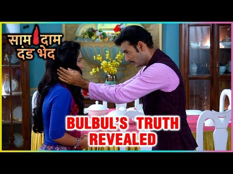 Bulbul's TRUTH REVEALED In Front Of Vijay   Saam D