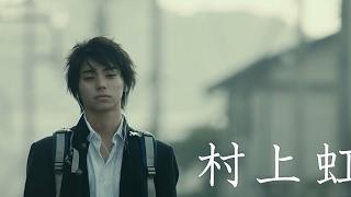 Nonton  Full Trailer  Mukoku  Movie 2017  Film Subtitle Indonesia Streaming Movie Download