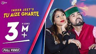 Latest Himachali Duet Love Song 2017 | Tu Aize Gharte | Official Video | Inder Jeet | iSur Studios