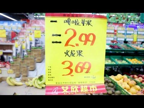 Сравниваем цены. Где дешевле?