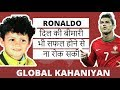 Download Video Cristiano Ronaldo history & documentary in hindi | Biography, story 2017 | Skills, best goals, messi