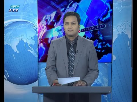 02 PM News || দুপুর ০২ টার সংবাদ || 20 May 2020 || ETV News