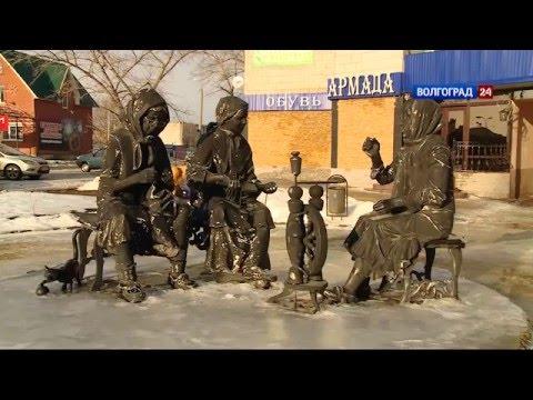 30 января 2016. Урюпинск