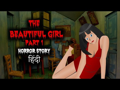 The Beautiful Girl Part 1 | Horror stories in Hindi Animated | Best Cartoon Horror Movies