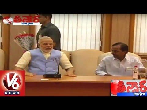 CM KCR : PM Modi to Visit Telangana in March first week - Teenmaar News 13 February 2016 12 33 AM