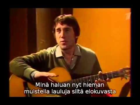 Vysotskin monologi |  Владимир Высоцкий | 1980 (видео)