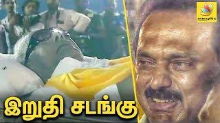 Video роХро▓рпИроЮро░ро┐ройрпН роЗро▒рпБродро┐ роЪроЯроЩрпНроХрпБ | Kalaignar Karunanidhi Funeral in Marina | DMK MP3, 3GP, MP4, WEBM, AVI, FLV Maret 2019