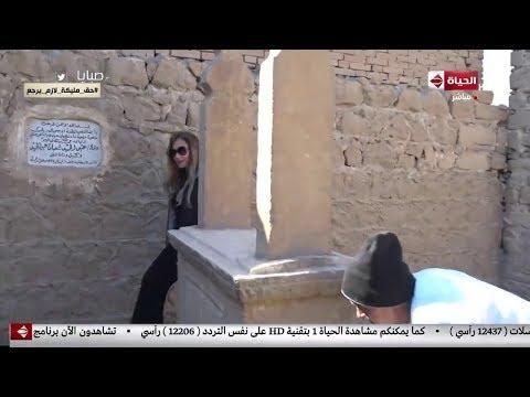 ريهام سعيد تمارس طقسا مثيرا في المقابر