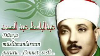 Abdussamed RAAD Suresi (WwW.Abdussamed.BiZ)