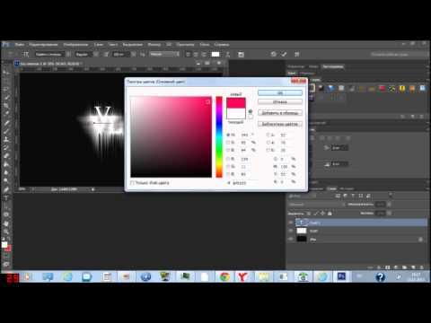 Как создать картинку в adobe photoshop cs6 - Russkij-Litra.ru