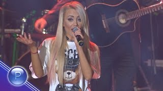 Tedi Aleksandrova - Ня'а проблем (Live) videoklipp