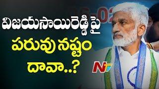 Ex-AP Intelligence Chief AB Venkateswara Rao To File Defamation Suit Against Vijay Sai Reddy