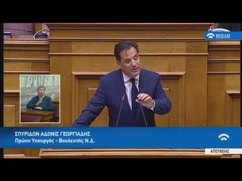 """Α.Γεωργιάδης(Πρώην Υπουργός)(Συζήτηση επί του πορίσματος για την υπόθεση """"NOVARTIS"""")(18/05/2018)"""