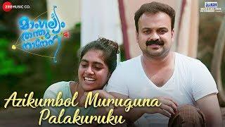 Video Azikumbol Muruguna Palakuruku | Mangalyam Thanthunanena |Kunchacko B & Nimisha |Vaikom Vijayalekshmi MP3, 3GP, MP4, WEBM, AVI, FLV September 2018