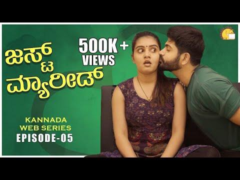 Just Married | Episode 5 | Kannada Web Series 2020 | Kannada Romantic Comedy |  Kadakk Chai