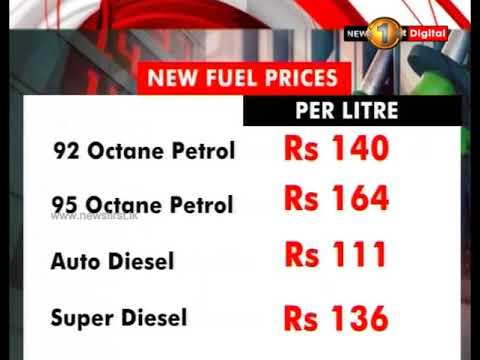 Petrol and Diesel prices down by Rs. 5