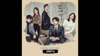 Video [도깨비 OST Part 11] 김경희 (에이프릴 세컨드) - And I'm here (Official Audio) MP3, 3GP, MP4, WEBM, AVI, FLV Februari 2018