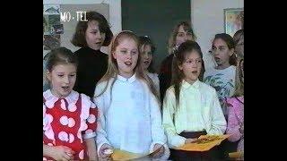 Náhled - Mohelnická televize | PŘED 25 LETY | 6. díl