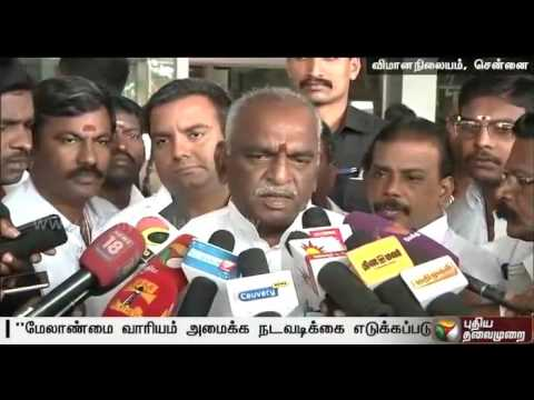 PM-would-take-appropriate-steps-at-relevant-time-about-Cauvery-Management-Board-Pon-Radhakrishnan