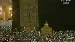 Makkah Taraweeh-(Night 21)-Sheikh Kalbani
