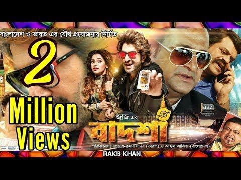 Kolkata Bangla Action New Movie 2018   New Released Bengali Movie 2018 Jeet Full HD   Subhashree