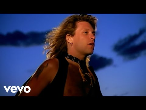 bon - Music video by Jon Bon Jovi performing Blaze Of Glory. (C) 1990 The Island Def Jam Music Group.